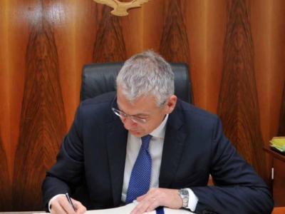 La mia elezione a Presidente della commissione d'inchiesta sulle Periferie